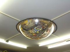 Espelho para teto