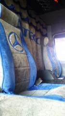 TapeÇaria personalizada do mercedes atego. cinza com azul.
