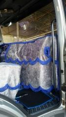TapeÇaria do mercedes atego cinza com azul.