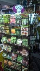 Casa Sabiá de Nova Friburgo - Agropecuária/Pet Shop  - Foto 4