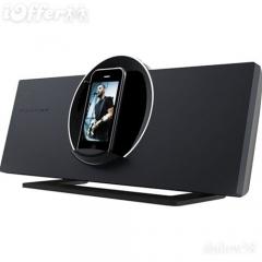 Caixa acústica bivolt com ´dock´ motorizado p/ ipod/iphone - conheça outras opções em caixas acústicas