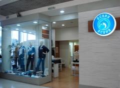 Scene maxi shopping
