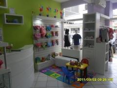 Loja Pirlimpimpim Moda Infantil - Foto 5