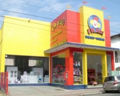 Nossa loja em sc