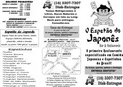 Espetão do japonês - foto 23